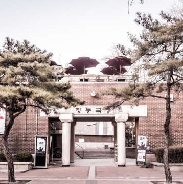 Ahorre un 10% en espectáculos en el Teatro Jeongdong