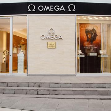 20% de descuento en todos los relojes de la Boutique Omega pagando con Visa.