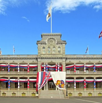 Receive a Free Keepsake Postcard with Your $25+ Purchase in the Iolani Palace Gift Shops in Hawaii