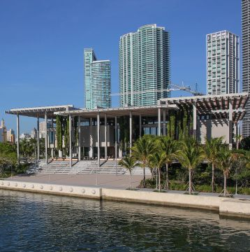 Save 10% on Purchase of $150 + at Pérez Art Museum Miami Gift Shop or Save 10% on Membership