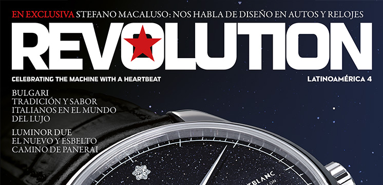 Por ser tarjetahabiente Visa Platinum, Visa Signature o Visa Infinite, te ofrecemos una subscripción gratuita por un año a la Revista REVOLUTION