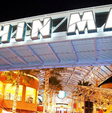 Miami is the perfect place to visit if you want to enjoy the best 4 days of relaxation and shopping.